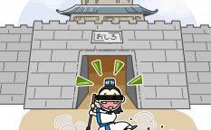 城の前を掃除する孔明