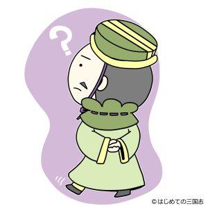 凡人すぎた楊雍(はてな)
