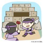 歴代皇帝の墓を暴こうとする韓遂の兵士