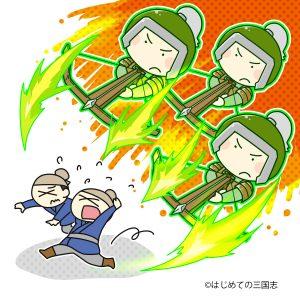 弩(ど)を発射させる蜀兵士達