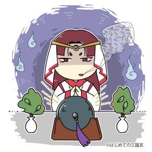 占いをする卑弥呼(鬼道)