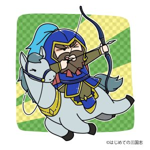 文聘(騎馬兵)