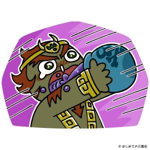 李逵(水滸伝)