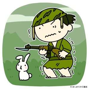 台湾の歴史が大きく動くきっかけとなった日清戦争