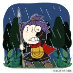 雨の中進軍する曹真