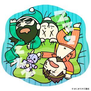 張飛、劉備、関羽の桃園三兄弟