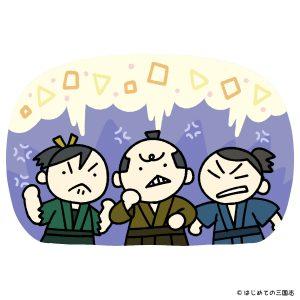 幕末 西郷隆盛07