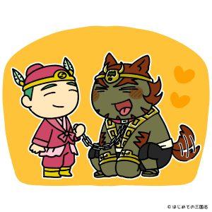 李逵と宋江(水滸伝)