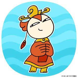 楊ゼン(楊戩)