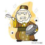 五斗米道の教祖・張魯