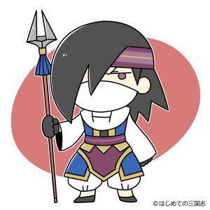カン丘倹(毌丘倹)
