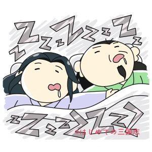 一緒に寝る劉備と趙雲
