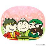 関羽、劉備、張飛の桃園三兄弟