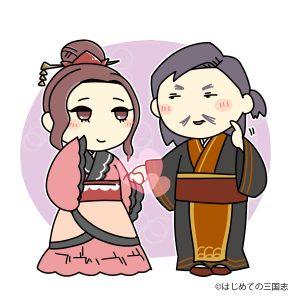 杜氏と結婚する秦宜禄