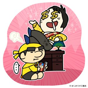 編集長kawauso日記03 kawausoさん、おとぼけさん