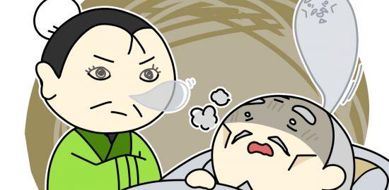 陶謙と劉備