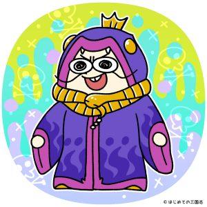 朶思大王(南蛮族)