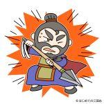 武芸に励む若い頃の崔琰(サイエン)