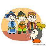 カイ良、カイ越、蔡瑁に初めて会う劉表