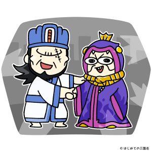 朶思大王と孟獲
