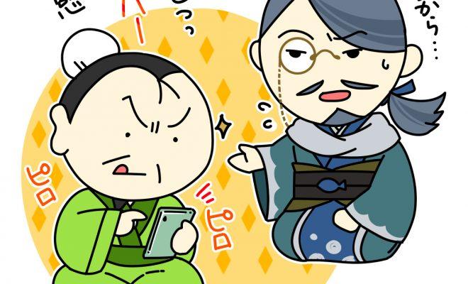 陳登と劉備