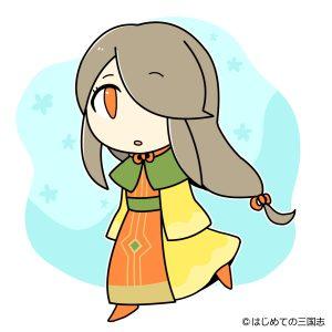馮氏(女性)