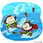 海上での戦い 劉備と曹操