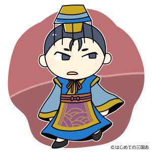皇帝の衣装