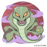 蛇神ナーガ(神話)