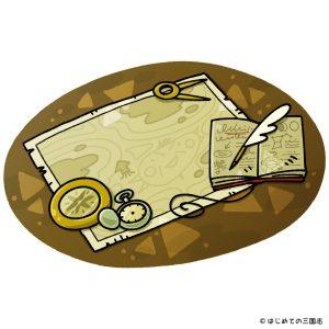 海上での戦い(地図と本)