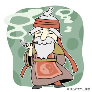 李意其(りいき)