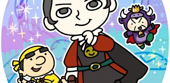 君主論01 マカベリ、曹操、kawausoさん