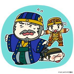 李カク・郭わい、董承、段ワイ
