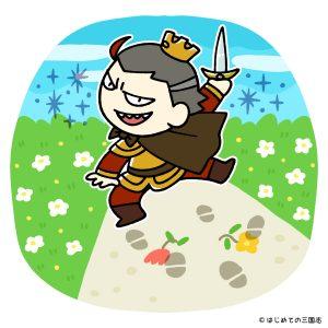 李カク(李傕)