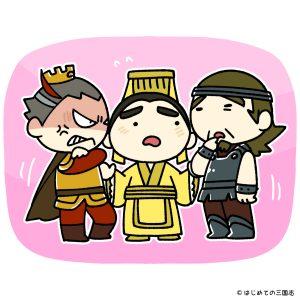 李カク(李傕)と郭汜と献帝