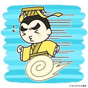 劉協が李傕と郭汜のやり方に耐え切れず逃亡