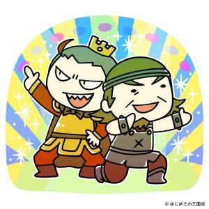 最大の協力者であった郭汜との争い