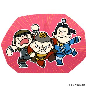 李カク(李傕)と郭汜、郭、張済