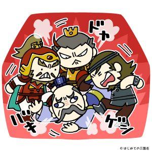 李カク、郭汜、王允