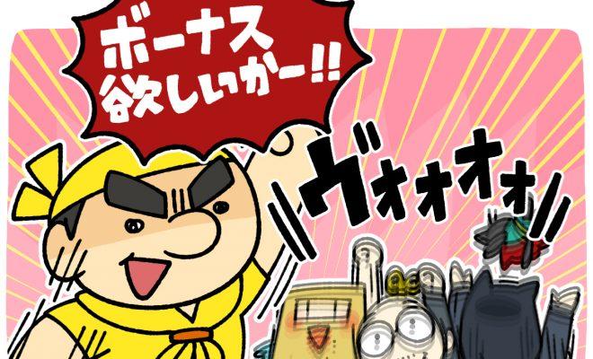 編集長日記06 kawausoさん、廉さん、コーノさん、プンち