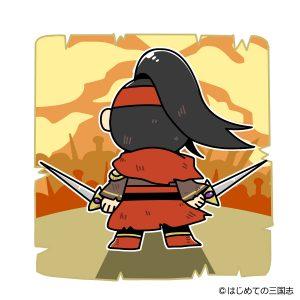 最後まで戦い抜く張悌(ちょうてい)兵士モブ