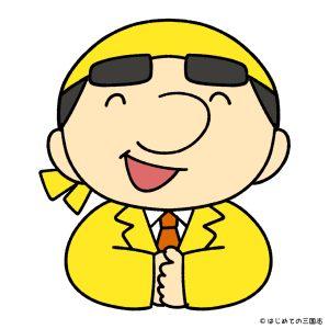 kawausoさん