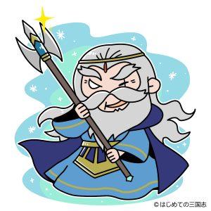 北欧神話の主神_オーディン(神話)