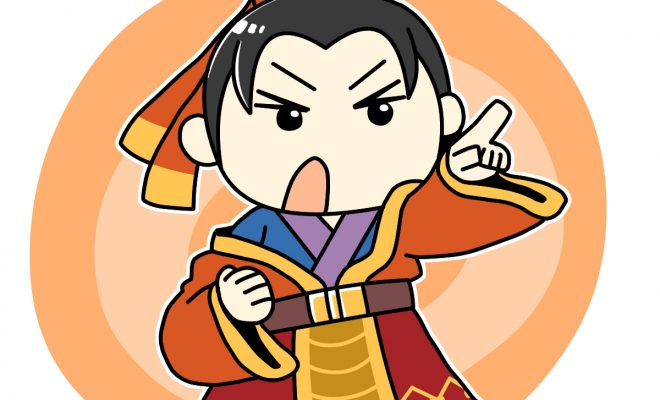 桓公(かんこう)