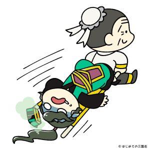 華佗(華陀)と法正