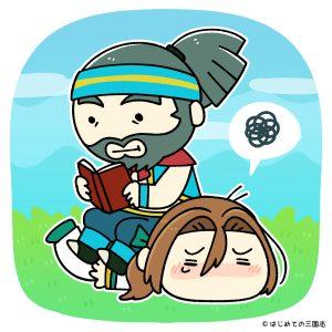 姜維と鄧艾