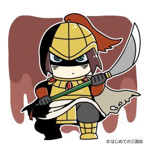 白起(春秋戦国時代)