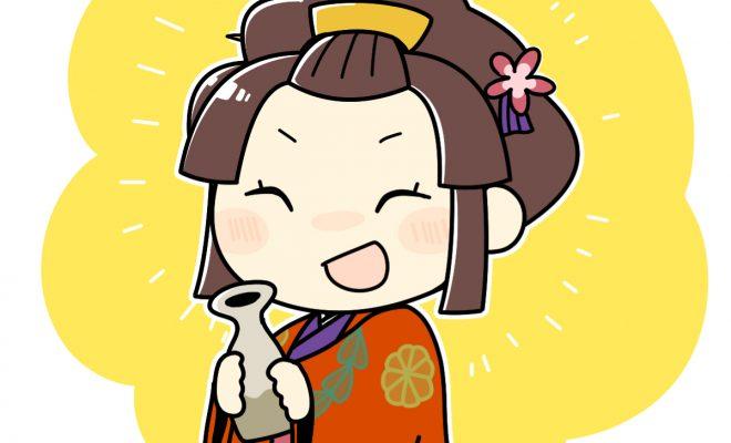お酒が強い篤姫