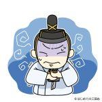 切腹詐欺の徳川慶喜