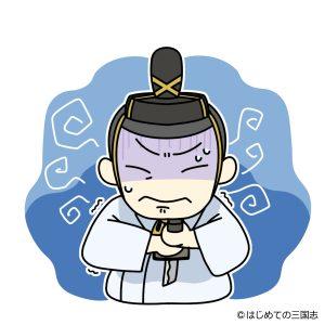 徳川慶喜ハラキリ詐欺